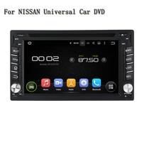 2din 6 2 Android 5 1 1 Auto Radio Audio Radio GPS Navigation Quad Core Mirror