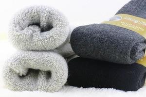 Image 2 - 1 partia = 3 pary = 6 sztuk wełniane skarpety ciepłe skarpetki dodatkowo pogrubiony aksamit jednokolorowe pogrubienie zimowe wełniane skarpety skarpety męskie 2019 zima