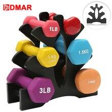 DMAR Dumbbells Rack Bracket Holder For Household Fitness Home PVC Small Women Men Crossfit Body Building Exercise Equipment