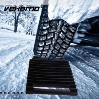 ABS Durable Thickened Tire Non Slip Mat Roadway Safety Winter Driving Mud Wheel Emergency Snow Mat Climbing Mud Ground