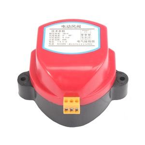 Image 2 - 220 V สำหรับ Air damper valve 12 V/24 V ไฟฟ้า air duct มอเตอร์ damper ลมวาล์ว Driver 1NM สำหรับระบายอากาศท่อ