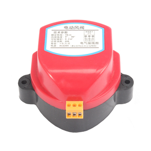 Image 2 - 220V Actuator for Air damper valve 12V/24V Electric air duct motorized damper Wind valve Driver 1NM for ventilation pipe