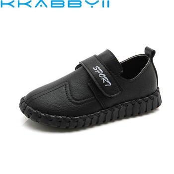 Προσφορά! Παπούτσια Sneakers δέρμα για μεγάλα αγόρια 3af655db447
