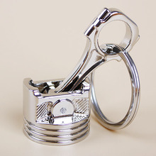 Car Styling Creative Exquisite Hot Chrome Modified Engine Silvery Piston Model Universal Key Ring Chain Individuality Fob