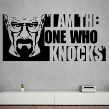 Heisenberg Wall Decal Quotes I Am The One Who Knocks Vinyl Wall Stickers For Breaking Bad Pattern Home Livingroom Decor