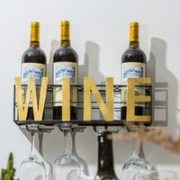 Metal Wall Mounted Wine Holder Goblet Rack Upside Down and Creative Household Wall Hanging Rack