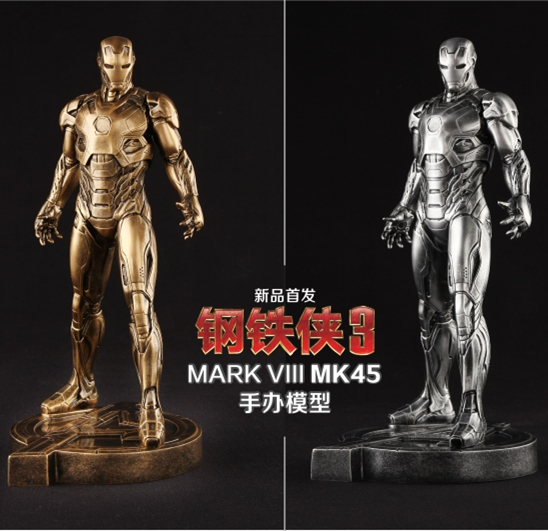 SAINTGI Iron Man 3 MARK 45 statue metal Action Figure Gold Edition The Avengers Anime Marvel MK42 Toy Classic Collection 30cm nokia 6700 classic gold edition