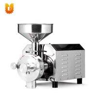 UDMF-2200 Stofvrij korrels miller/rvs koffieboon/spice grinder machine