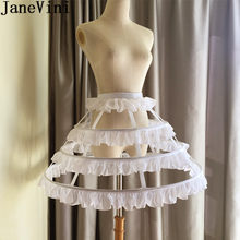 JaneVini Black Cosplay Women Petticoat 3 Hoops Short Wedding Jupon Lolita Underskirt for Bride Bridal Dress Skirt Accessories(China)