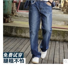 Fashion brand jeans straight leg jeans trousers criminal business man pants black jeans and fat increase plus-size jeans on sale