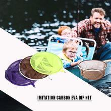 1 шт. портативная Рыболовная Сеть Имитация углерода EVA Dip Net карманная наружная рыболовная ручная рыболовная сеть рыболовные снасти рыболовный инструмент Pesca