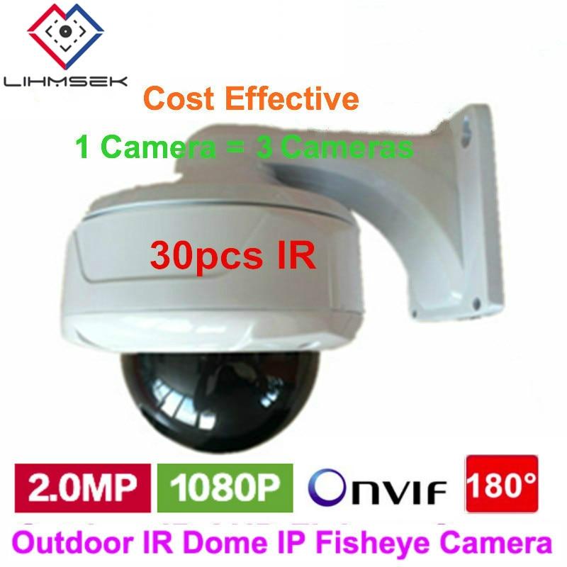 H 264 HD 1080P Panorama Dome 2MP Fisheye IP Camera Outdoor water proof POE 180 Degree