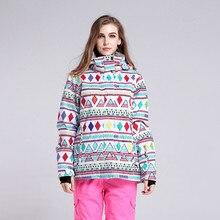 10 k resistente al agua para mujer chaquetas de esquí chaqueta de snowboard traje de esquí para las mujeres ropa de esquí capa de nieve esqui mujer