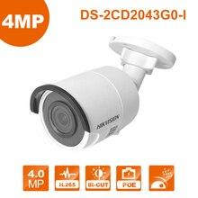 Оригинальный Hik дешевые цены DS-2CD2043G0-I 4MP заменить DS-2CD2085FWD-I сетевая цилиндрическая камера Поддержка POE H.265 + H.264 ИК IP67