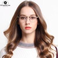 4f4992bdf3 EE 2017 Fashion Gold Metal Frame Eyeglasses For Women Female Vintage  Glasses Clear Lens Optical Frames