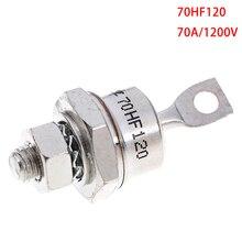 1 шт. 70HF120 70A 1200V Высокая Мощность выпрямителя металла серьги-гвоздики Тип выпрямительные диоды аксессуары