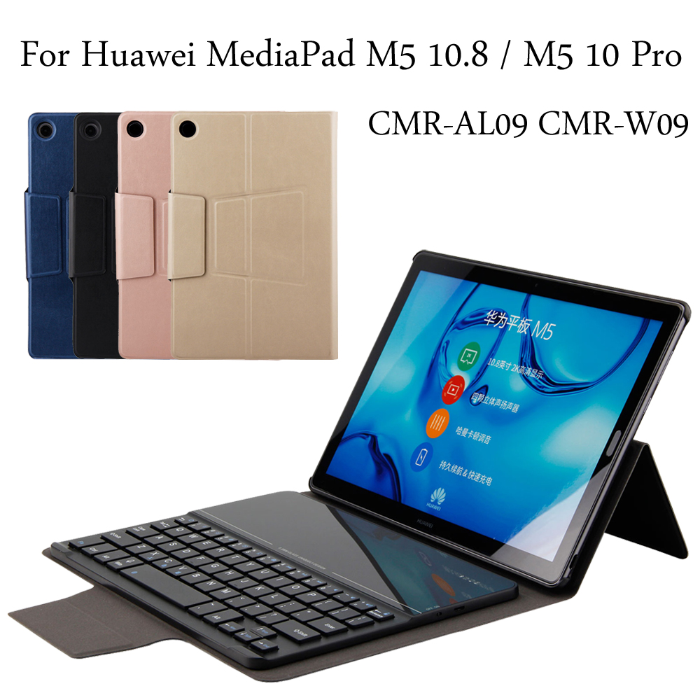 Case For Huawei MediaPad M5 10.8 / M5 10 Pro Keyboard CMR-AL09 CMR-W09 New Bluetooth Keyboard Portfolio Folio Case Cover + Gift case for huawei mediapad m5 10 8 inch cmr al09 wireless bluetooth keyboard protective mediapad m5 10 pro 10 8 tablet cover case