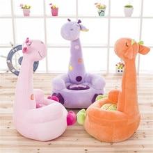 Cute Giraffe Children's Sofa Creative Plush Toy Cushion Cartoon Baby Lazy Animal Seat Birthday Gift Juguete de peluche