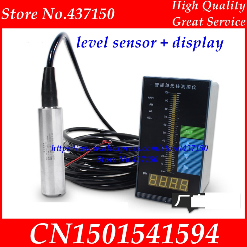4-20MA датчик уровня жидкости Датчик уровня воды дисплей инструмент/луч цифровой дисплей контроль инструмент уровень передатчик