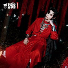 HSIU Hua Cheng perruque de Costume de Cosplay, perruque de Costume de Tian Guan Ci Fu, fard à paupières, accessoires et autres ensemble complet