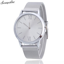 Fashion Women Ladies Watches Silver Stainless Steel Waterproof Clock Mesh Band Wrist Watch wholesale