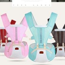 Canguru Newborn Baby Carrier Multifunctional Waist Stool Walkers Sling Hold Belt Backpack Hipseat Kids Infant Hip Seat цены онлайн