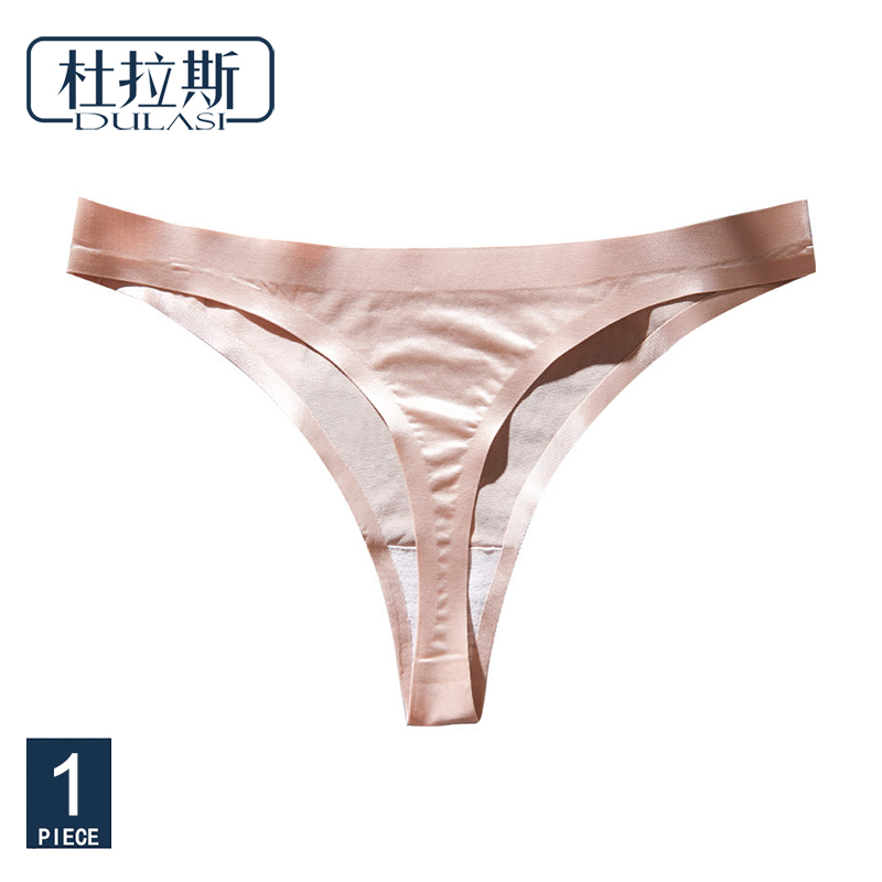 DULASI Seamless Cotton Crotch G-String for Women Mid Waist Sexy Breathable Thong   Panties   Ice Silk Lady's T Back