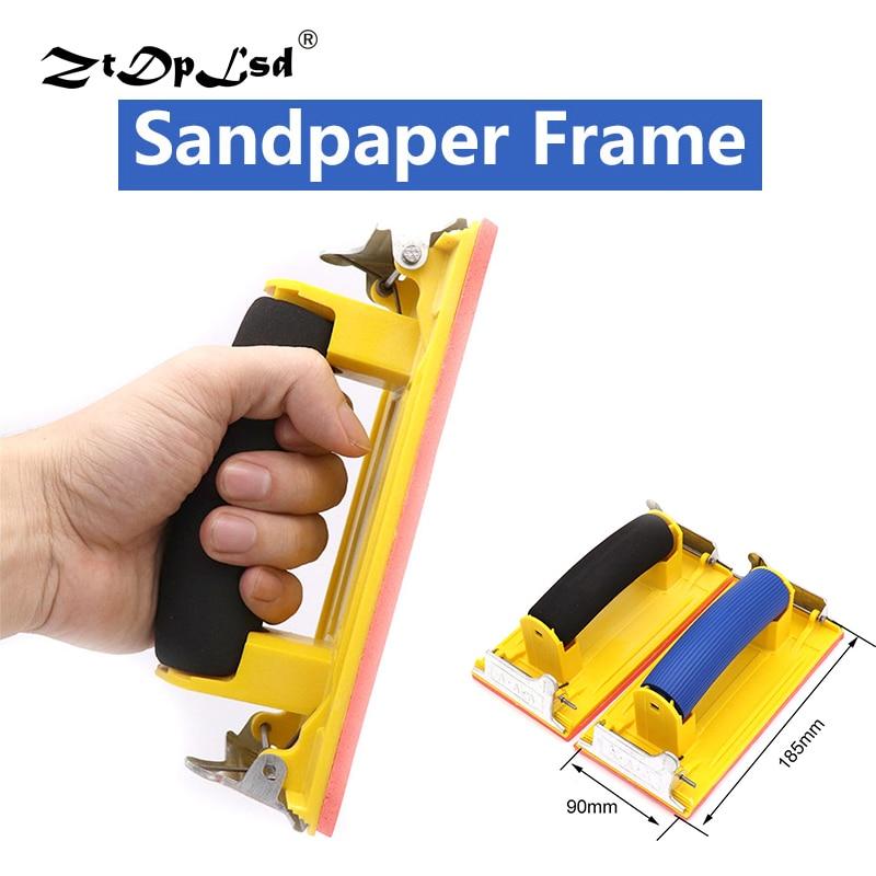 ZtDpLsd 1Pcs Sandpaper Holder Grinding Polished For Walls Woodworking Polishing Sand Frame Abrasive Tools Handheld Matte Paper