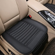Breathable 2pc Car Interior Seat Cover Cushion Pad Mat for Auto Supplies Office Chair with PU