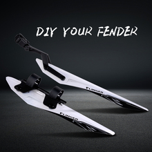 Hot Sale Mountain Bicycle Fender Bike Mudguards E Front Rear Quick Release DIY Sets 26-29 SW119