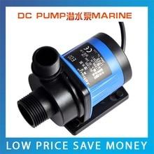 24V DC Submersible Pump For Aquarium Tank Electric Water Pump