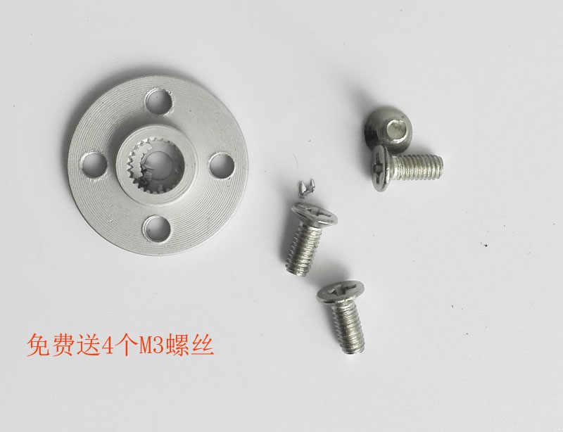 Eje de disco de Servo de Metal bocina volante de Metal Stents de disco pequeño MG995 MG996R adecuado para el tamaño estándar del brazo de Robot humanoide