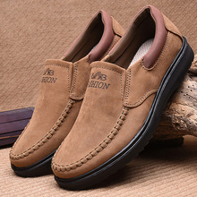 Men Vulcanize Shoe Summer Wedges Brown Peas Sneakers For Plus Size 45-48 Light Canvas Shoes Casual Loafers Zapatillas