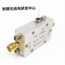 1PC 144MHz אולטרה רעש נמוך 3 5V 135 175MHz 24dB RF מגבר רעש נמוך מגבר LNA