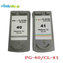 Remanufactured ink cartridge for Canon PG40 PG-40 Black & CL41 CL-41 Colour For Canon PIXMA iP1300/iP1600/iP1700/iP2200/iP2400 hisaint listing best hot remanufactured pg540xl black ink cartridge for canon pixma mg2150 mg3150 printers