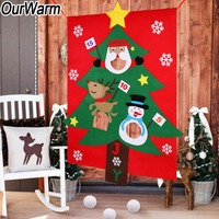 OurWarm Christmas Tree Hanging Toss Game Party Gift for Kids Felt Festival Supplies 130*97cm Funny Game with Family