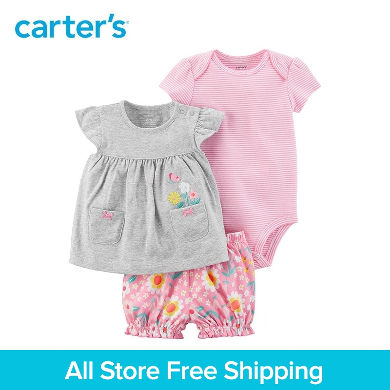 Carters 3-Piece baby children kids clothing Girl Summer cotton Bodysuit & Diaper Cover Set 121I386