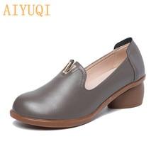 Купить с кэшбэком AIYUQI Women's shoes 2019 spring new genuine leather women's dress shoes, British style fashion brand student shoes women
