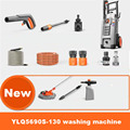 YLQ5690S-130 haute qualité voiture lave-linge électrique Portable lave-linge haute pression laveuse 220V 1600W 7.8L/min 130Bar