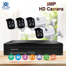 ZSVIDEO Surveillance System Security Camera POE Home Outdoor Motion 5MP Infrared Night Vision H.265 NVR Kits Camera CCTV
