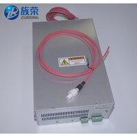 جهاز إمداد طاقة ليزر CO2 80 واط SHZR 110 فولت 220 فولت لأنبوب ليزر CO2