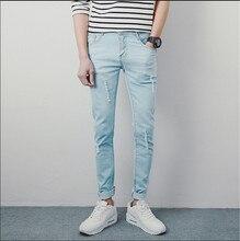 2015 Mens Distressed Jeans Ripped Denim Pants Fashion Designer Autumn Vintage Washed Slim Fit Blue Denim Long Jeans