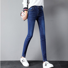 JUJULAND Jeans For Women Black High Waist Woman Elastic Stretch Female Washed Denim Skinny Pencil Pants
