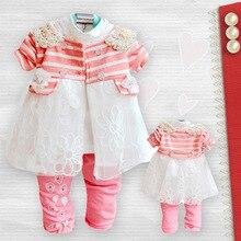 Anlencool Free shipping autumn baby posture Korean fashion three-piece children's clothing baby clothing girl's clothing set