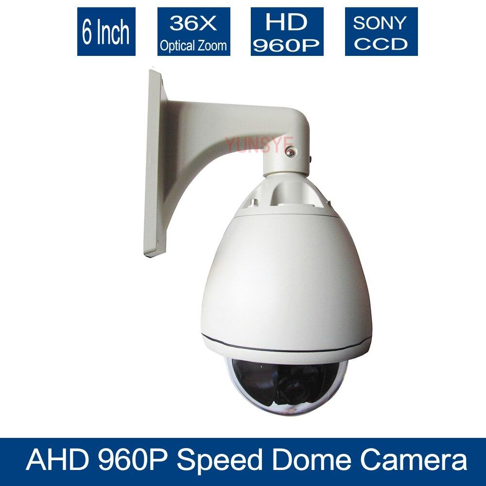 7 impermeável Ao Ar Livre Segurança CCTV AHD 960 P de Alta Velocidade da  Abóbada do cctv velocidade da câmera câmera AHD ahd ahd câmera dome de Alta  ... e463f86b2a99