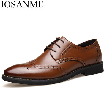Elegant Formal Leather Men Shoes