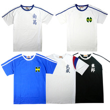 Anime kaptan Tsubasa t shirt Ozora Tsubasa Jersey pamuk T shirt Cosplay kostümleri Kojiro Hyuga kısa kollu Tees Tops