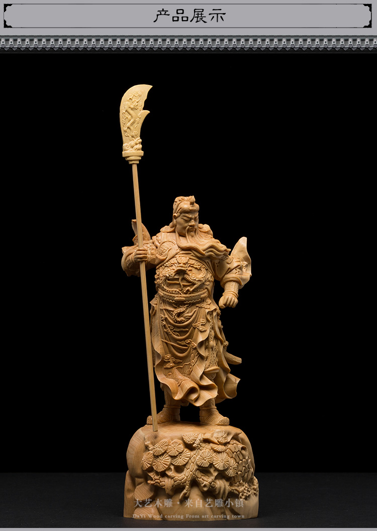 2018 wood knife guan yu character marquis folk art craft people