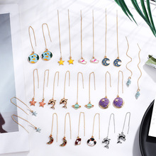 New Cute Cartoon Conch Planet Starfish for Girls Long Earring Women Fashion Alloy Animal Jewelry Accessories