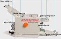 전기 종이 접기 기계 최대 종이 210x620mm  고속  4 접는 트레이  사용자 설명서를위한 대형 작업로드